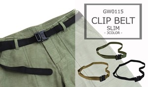Clip Belt Slim 3 Colors