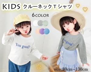 [ 2020NewItem ] Korea Children's Clothing Unisex Kids Crew Neck T-shirt