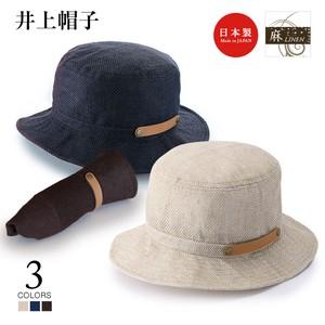 【井上帽子】折畳める 麻×メッシュハット(帽子)<日本製>