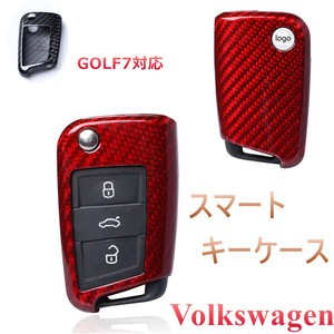 GOLF Key Case Key Case Protection Slim