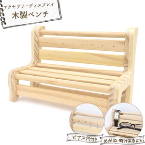 Shop Display Product Accessory Display Wooden Bench