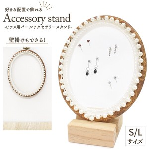 Shop Display Product Interior Pierced Earring Pearl Accessory Stand