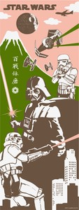 Star Wars Tenugui (Japanese Hand Towels)