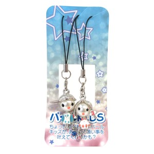 Items Strap Pearl KIDS Strap Silver