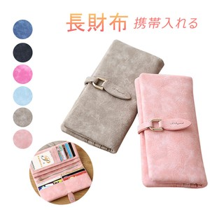 Wallet Ladies Long Wallet Smartphone Storage Fastener Attached Card Storage Large capacity