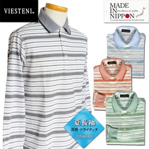 Men's Long Sleeve Polo Shirt [ 2020NewItem ] S/S