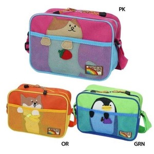 MOMENT KIDS Kindergarten Bag Animal