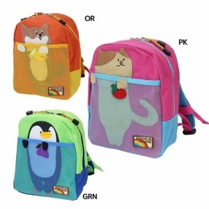 MOMENT KIDS Kids Backpack Animal