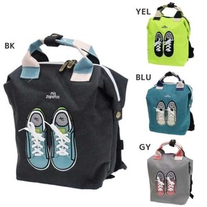 mis zapatos for Kids way Backpack Sneaker