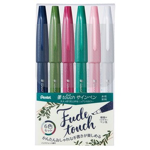 Pentel Brush touch Felt-tip pen