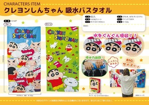"[ 2020NewItem ] Pool Active ""Crayon Shin-chan"" Water Absorption Bathing Towel"