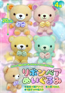 Ribbon Soft Toy