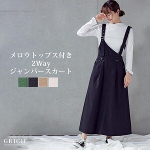 Skirt Suit Set Top Attached 2Way Zip‐up Jacket Skirt