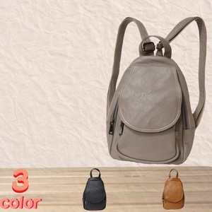 S/S Cow Leather Backpack Cow Leather 3 Colors