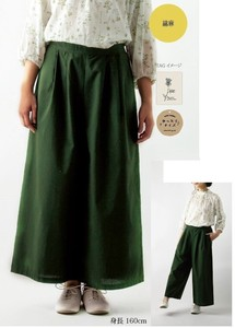 [ 2020NewItem ] Tuck wide pants