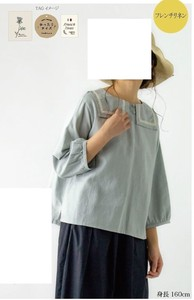 [ 2020NewItem ] French Linen Three-Quarter Length Sailor Blouse
