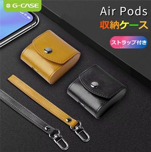 Earphone Cover Case Apple Exclusive Use Leather Protection Case Storage Bag