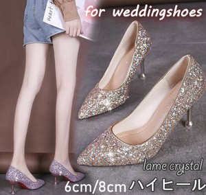 Ladies lame Crystal High Heel High Heel Wedding Shoes