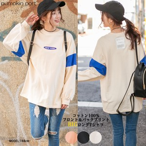 [ 2020NewItem ] Korea Cotton Color Scheme Front Bag Print Big Long T-shirt