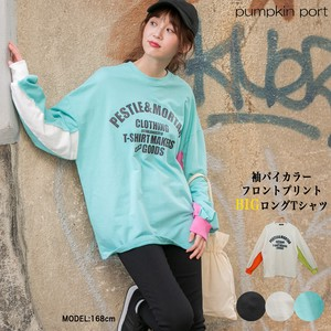 [ 2020NewItem ] Korea Cotton Color Scheme Different Colors Front Print Big Long T-shirt