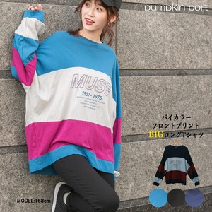 [ 2020NewItem ] Korea Cotton Front Switch Color Scheme Dolman Big Long T-shirt
