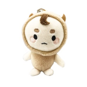 Korea Mascot Key Ring Soft Toy