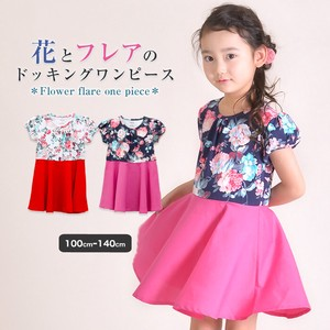 """2020 New Item"" Floral Pattern Docking Short Sleeve Flare Skirt One-piece Dress"