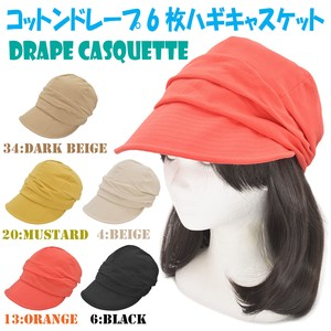 S/S 6 Pcs Casquette Adjustment Attached