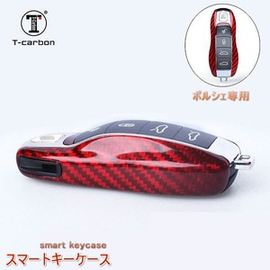 Touch Key Case Exclusive Use Fit Carbon Fiber Gloss Push