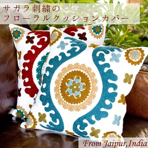 Embroidery Floral Cushion Cover