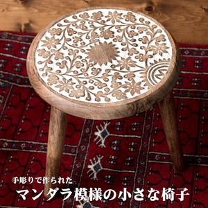 Mango Wood Mandala Tool for Kids Chair Chair