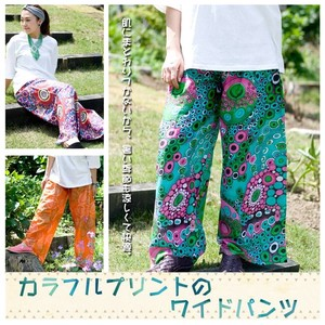 Colorful Print wide pants