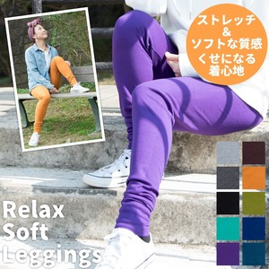 Relax soft Leggings Pants Soft Texture Feeling