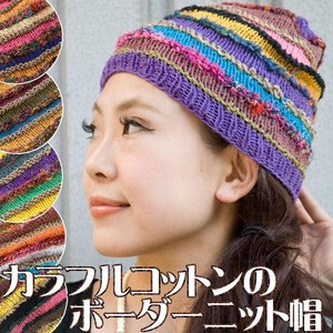 Colorful Cotton Border Knitted Hat