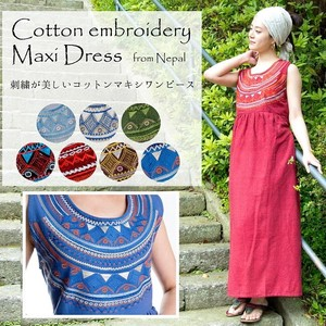 Embroidery Cotton One-piece Dress