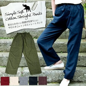 Soft Cotton Straight Pants