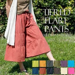 Cotton Material Flare Pants Medium Length