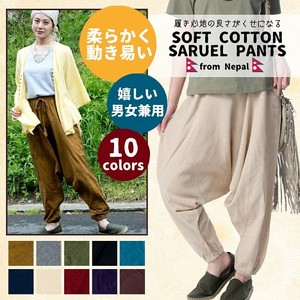 soft Cotton Sarrouel Pants