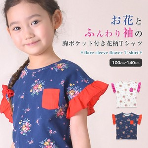 [ 2020NewItem ] Frill Pocket Floral Pattern Short Sleeve T-shirt Cut And Sewn
