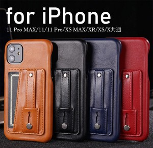 iPhone iPhone Smartphone Case Case Basic Card Storage Belt Attached