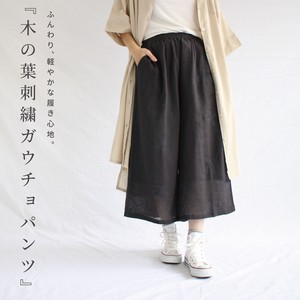 [ 2020NewItem ] Embroidery Gaucho Pants