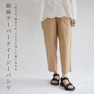 [ 2020NewItem ] Tapered Pants