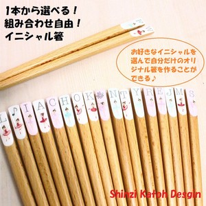 Matching Freedom Initial Chopstick 1 Pc