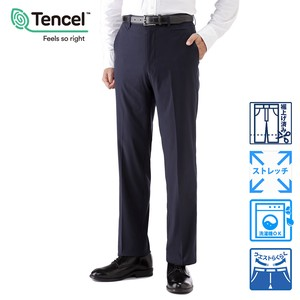 Men's Tuck Tencel Pants