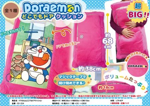 Doraemon Anywhere Cushion