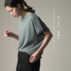 Cut Dolman Short Sleeve T-shirt [ 2020NewItem ]