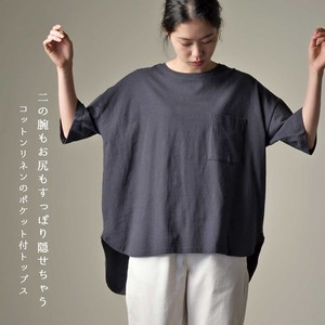 Cut Pocket Short Sleeve T-shirt [ 2020NewItem ]