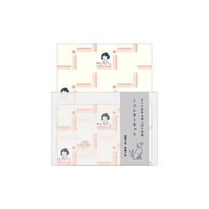Stationery Mini letter Set