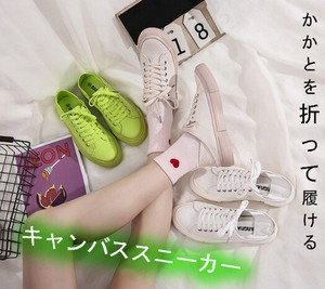 [ 2020NewItem ] Ladies Campus Sneaker Beautiful Legs Basic Daily Shoes Slip