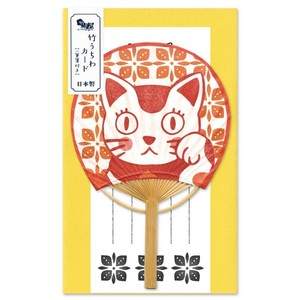 Japanese Fan Greeting Card Ume Beckoning cat